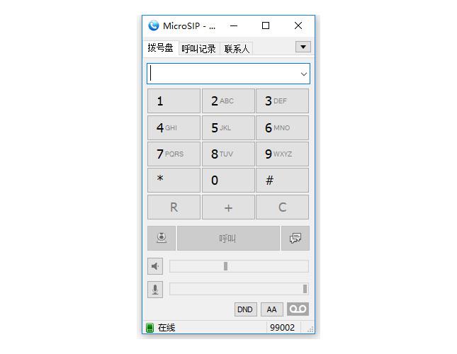 microsip电话自动拨号电脑软件使用说明
