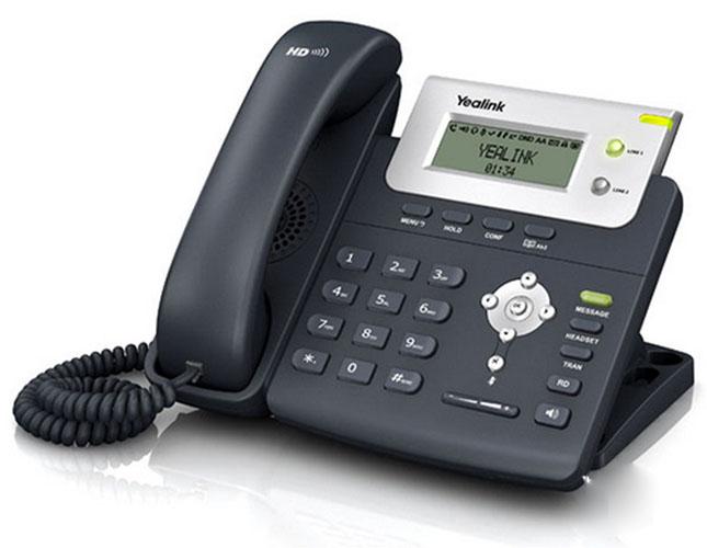 亿联SIP-T20ip电话