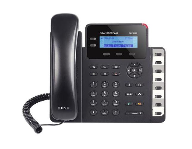 潮流网络IP电话机GXP1628