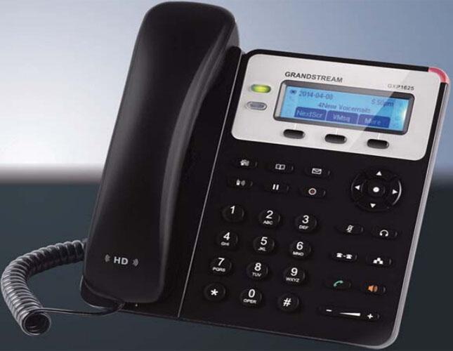 潮流IP话机GXP1625