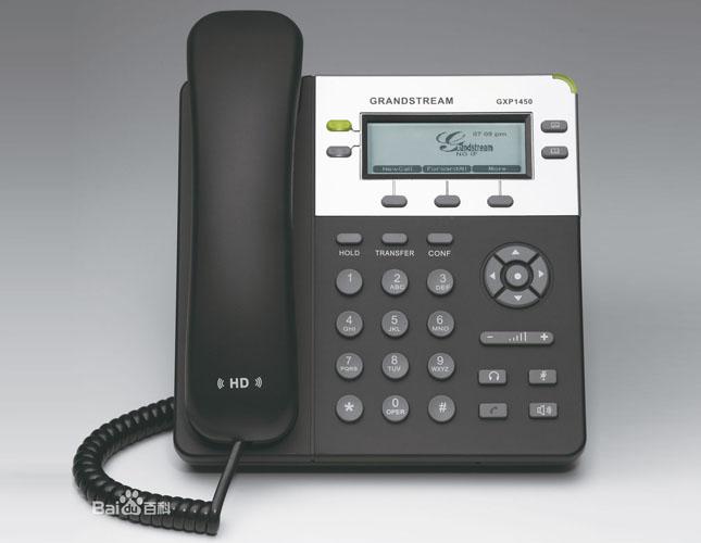 GXP1450潮流IP电话机
