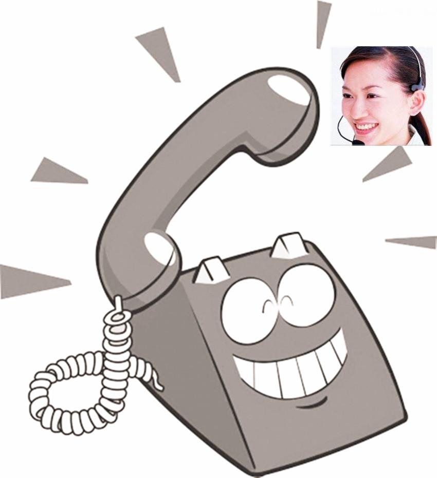 正确认识电话营销的意义