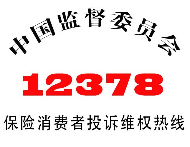 12378呼叫中心系统方案